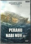 Perahu Nabi Nuh AS